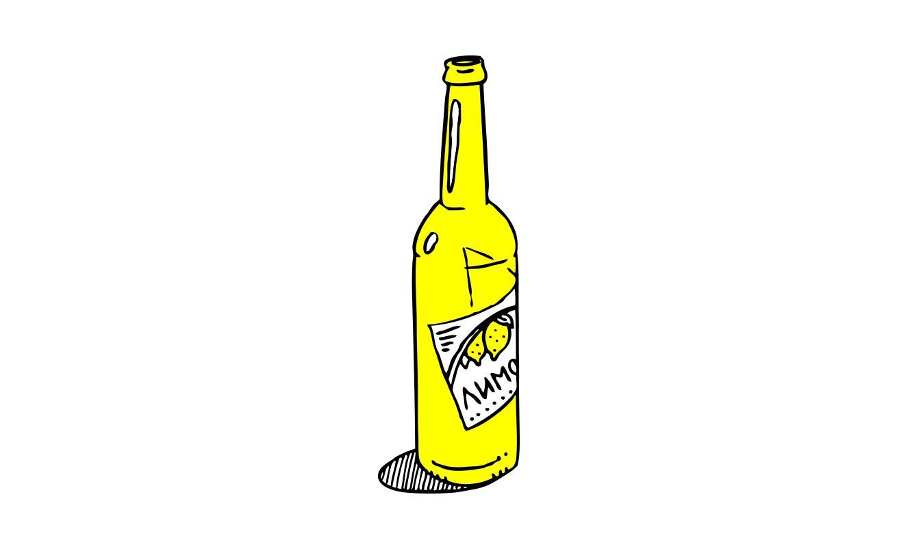 картинка бутылки лимонада было решено обозвать